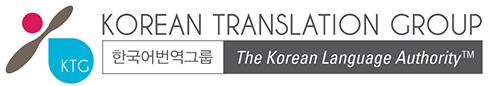 Korean Translation Group